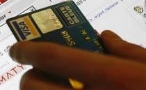 commision-carte-bancaire